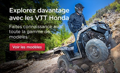 Image of Explroe ATV Productline - FR