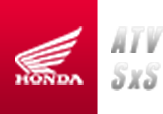 Logo of Honda Canada ATVs & Side-by-Sides
